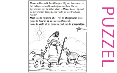 Puzzel – Exodus 1, 2, 3 – Mozes, prinses, rieten mandje, vlucht Midian, brandende braamstruik 8