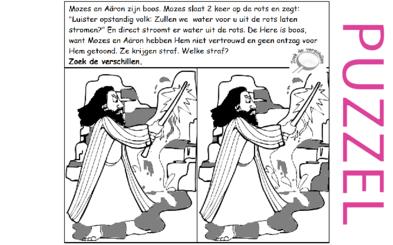 Puzzel – Numeri 20, Deuteronomium 3, 10, 31 – Mozes, Aäron, Kanaän, water uit rots, vertrouwen, straf 1