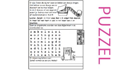 Puzzel – Deuteronomeum 6, 31, 32 – Mozes' aanwijzingen, afscheid, toespraak, onthouden wet 2