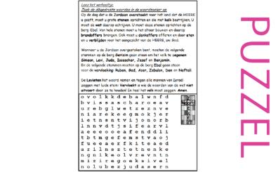 Puzzel – Deuteronomium 27, Jozua 8 – Mozes' aanwijzingen, afscheid, toespraak, oversteek Jordaan, zegen, vloek 1