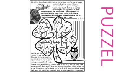 Puzzel – 1 Koningen 3, 2 Kronieken 1, Spreuken 2 – Salomo in Gibeon, wijsheid