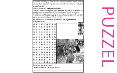 Puzzel – Deuteronomium 17, 1 Koningen 10, 1 Kronieken 9, Psalm 33, 117 – Wijsheid en rijkdom Salomo, de koningswet