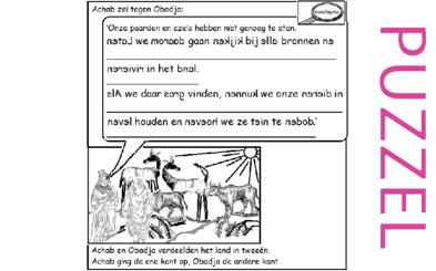 Puzzel – 1 Koningen 18 – Achab, Izebel, Baäl, Elia, geen regen, Obadja