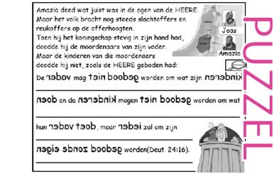 Puzzel – Deuteronomium 24, 2 Koningen 14 – Amazia gelooft, om eigen zonde straf
