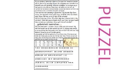Puzzel –  Johannes 20 – Pasen, het paasevangelie (1), zie filmpjes paasdossier