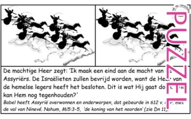 Puzzel – Jesaja 13, 14, Daniël 11, Micha 5, Nahum 1, 2, 3 – profetie over Assyrië