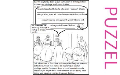 Puzzel – 2 Koningen 23, 2 Kronieken 34 – Josia en volk beloven trouw aan God