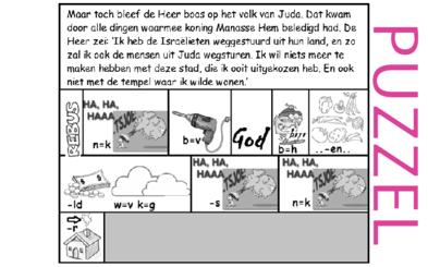 Puzzel – 2 Koningen 23 – profetie ballingschap Juda