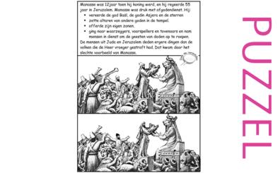 Puzzel – 2 Koningen 21, 2 Kronieken 33 – Manasse, afgodendienst