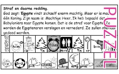 Puzzel – Jeremia 46 – straf en redding voor Egypte