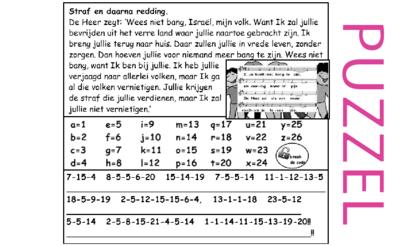 Puzzel – Jeremia 46 – straf en redding voor Israël