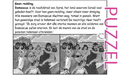 Puzzel – Jeremia 49 – straf en geen redding voor Damascus
