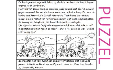 Puzzel – Jeremia 50 – Assyrië en Babel moesten het volk straffen, niet vernietigen