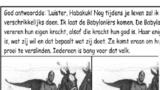 Puzzel – Habakuk 1, Deuteronomium 28 – voorspelling komst Babyloniërs