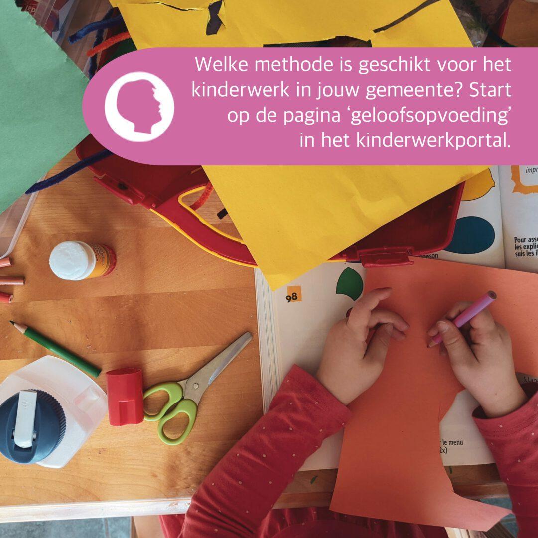 Welke kinderwerkmethode gebruik jij?